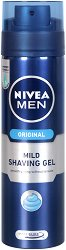 "Nivea Men Original Mild Shaving Gel - Гел за бръснене от серията ""Original"" -"