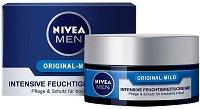 "Nivea Men Original - Mild Intensive Moisturising Cream - Интензивно овлажняващ крем за лице за суха кожа от серията ""Original"" - продукт"