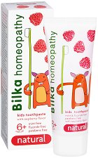 "Bilka Homeophathy Kids Toothpaste with Raspberry Flavor - Хомеопатична детска паста за зъби с аромат на ягода и малина от серията ""Homeopathy"" - паста за зъби"