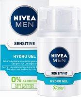 """Nivea Men Sensitive Hydro Gel - Хидратиращ гел за лице за чувствителна кожа от серията """"Sensitive"""" -"""