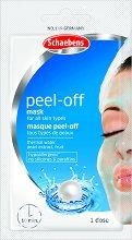 Отлепяща маска за лице за всеки тип кожа - Опаковка за едно нанасяне - спирала