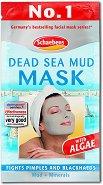 Маска за лице с кал от Мъртво море за проблемна кожа - маска