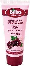 Bilka Collection Anti-Age Hand & Nail Cream - Крем за ръце и нокти с червено вино -