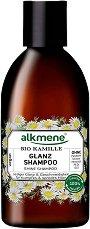 Alkmene Chamomile Shampoo - Шампоан за блясък с масло от лайка - маска
