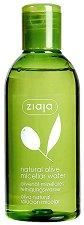 """Мицеларна вода с натурален зехтин - От серията """"Ziaja Natural Olive"""" - продукт"""
