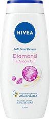 Nivea Care & Diamond Care Shower - Душ крем с аромат бяла кала - сапун