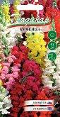 Семена от Кученца - микс от цветове