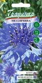 """Семена от Метличина - Опаковка от 1 g от серия """"Градинар: Цветя"""""""