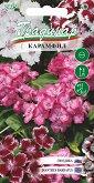 """Семена от Карамфил - Опаковка от 5 g от серия """"Градинар: Цветя"""""""