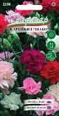 """Семена от Карамфил Шабо - микс от цветове - Опаковка от 25 g от серия """"Градинар: Цветя"""""""