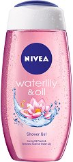 Nivea Water Lily & Oil Shower Gel - Душ гел с аромат водна лилия - лак
