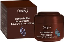 "Ziaja Cocoa Butter Face Cream Flavoury & Nourishing - Крем за лице с какаово масло от серията ""Cocoa Butter"" -"