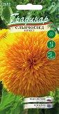 """Семена от кичест Слънчоглед - Опаковка от 1 g от серия """"Градинар: Цветя"""""""