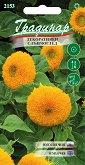 """Семена от нисък Слънчоглед - Опаковка от 1 g от серия """"Градинар: Цветя"""""""