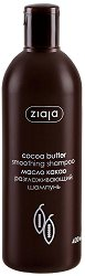 Ziaja Cocoa Butter Smoothing Shampoo - мляко за тяло
