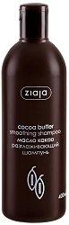 "Ziaja Cocoa Butter Smoothing Shampoo - Изглаждащ шампоан с какаово масло от серията ""Cocoa butter"" - шампоан"