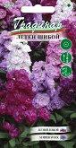 Семена от Летен Шибой - микс от цветове