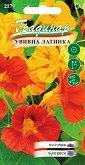 """Семена от увивна Латинка - микс от цветове - Опаковка от 2.5 g от серия """"Градинар: Цветя"""""""