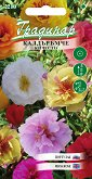 """Семена от кичесто Калдъръмче - Опаковка от 0.25 g от серия """"Градинар: Цветя"""""""