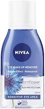 Nivea Double Effect Eye Make-Up Remover - Двуфазен лосион за отстраняване на грим - продукт