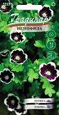 """Семена от Немофила - Опаковка от 0.1 g от серия """"Градинар: Цветя"""""""