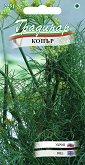 """Семена от Копър - Опаковка от 0.5 g от серия """"Градинар: Подправки"""""""