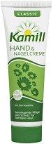 Kamill Classic Hand & Nail Cream - Крем за ръце и нокти - сапун
