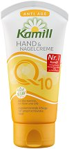 Kamill Anti Age Hand & Nail Cream - Крем за ръце и нокти с лайка, Q10 и UV филтър - крем