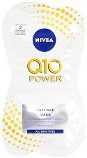 """Nivea Q10 Power Anti-Age Mask - Изглаждаща маска против бръчки с коензим Q10 от серията """"Q10 Power"""" - гел"""