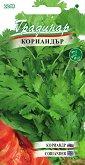 """Семена от Кориандър - Опаковка от 1 g от серия """"Градинар: Подправки"""""""