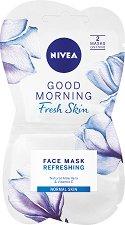 Nivea Good Morning Fresh Skin Face Mask - Хидратираща маска за нормална кожа с алое вера и витамин E - серум