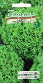 """Семена от Салата Лоло Бионда - Опаковка от 1 g от серия """"Градинар: Зеленчуци"""""""