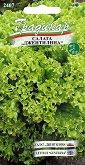 """Семена от Салата Джентилина - Опаковка от 1 g от серия """"Градинар: Зеленчуци"""""""