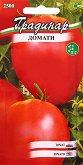 """Семена от Домат Биволско сърце - Опаковка от 0.2 g от серия """"Градинар: Зеленчуци"""""""