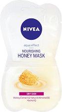 Nivea Nourishing Honey Mask - Подхранваща маска за лице за суха кожа с мед и бадемово масло - крем