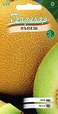 Семена от Пъпеш Ананас