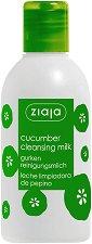 Ziaja Cucumber Cleansing Milk - Почистващо мляко за лице с краставица - лосион