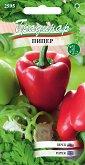 """Семена от Пипер Камба - Опаковка от 1 g от серия """"Градинар: Зеленчуци"""""""