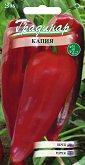 """Семена от Пипер Капия Маркони - Опаковка от 1 g от серия """"Градинар: Зеленчуци"""""""