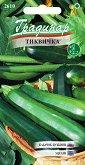 """Семена от Тиквичка Блек Бюти - Опаковка от 2 g от серия """"Градинар: Зеленчуци"""""""