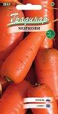 """Семена от Морков Шантане - Опаковка от 4 g от серия """"Градинар: Зеленчуци"""""""