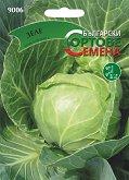 """Семена от Зеле Балкан - Опаковка от 3 g от серия """"Български сортове семена: Зеленчуци"""""""