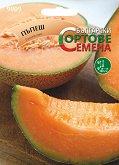 """Семена от Пъпеш Хибрид 15 - От серия """"Български сортове семена: Плодове"""""""