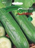 """Семена от Краставица Гергана - Опаковка от 2 g от серия """"Български сортове семена: Зеленчуци"""""""