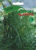 """Семена от Копър Местен - Опаковка от 5 g от серия """"Български сортове семена: Зеленчуци"""""""