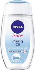 """Nivea Baby Caring Oil - Подхранващо бебешко олио от серията """"Nivea Baby"""" -"""