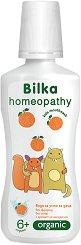 """Bilka Homeophaty Kids Mouthwash - Хомеопатична вода за уста за деца от серията """"Homeopathy"""" - паста за зъби"""