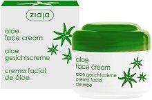 Ziaja Aloe Face Cream - Крем за лице за суха и нормална кожа с алое вера - продукт