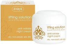 """Нощен лифтинг крем с нанотехнология - От серията """"Lifting Solution"""" - продукт"""