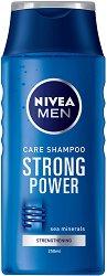 Nivea Men Care Shampoo Strong Power - паста за зъби
